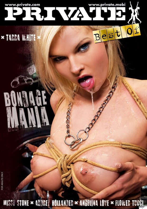 Bondage Mania - Private Movies