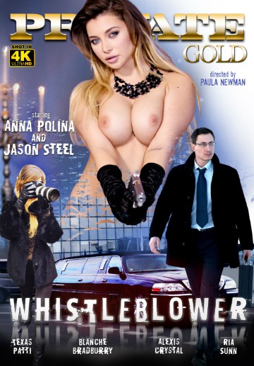 private porn film